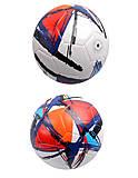 Мяч футбольный, 3 расцветки, BT-FB-0144, купить