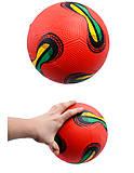 Мяч гольф резиновый, BT-FB-0147, отзывы