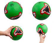 Мяч для юных футболистов, BT-FB-0148, фото