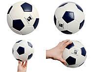 Мяч футбольный, 5 цветовых вариантов, BT-FB-0152
