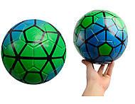 Мяч футбольный в трех вариантах, BT-FB-0156, купить