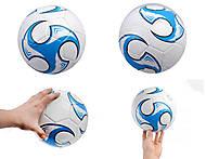 Спортивный мяч, разные цветовые варианты, BT-FB-0162, отзывы