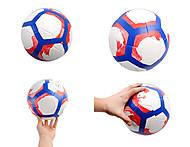 Красивый футбольный мячик, BT-FB-0165, купить