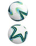 Футбольный мяч, цвет на выбор, BT-FB-0168, отзывы