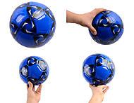 Мяч для маленьких футболистов, BT-FB-0169