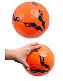 Игровой мяч, цвета в ассортименте, BT-FB-0170