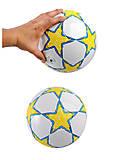 Мяч футбольный двухслойный , BT-FB-0181, отзывы
