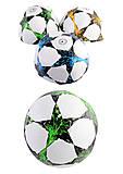 Мяч футбольный 2-х слойный, PU, 320 г, в ассортименте, BT-FB-0215, отзывы