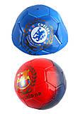 """Мяч футбольный """"Клубный"""" PVC 300г 5 видов 5 цветов, BT-FB-0235, отзывы"""