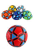 """Мяч футбольный """"Симметрия"""" PVC размер 2 100г (6 цветов), BT-FB-0239, купити"""