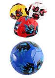 """Мяч футбольный """"Абстракция"""" PVC 270г (4 цвета), BT-FB-0244, тойс ком юа"""