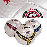 Мяч футбольный BT-FB-0247 TPU, 3 цвета, BT-FB-0247, фото