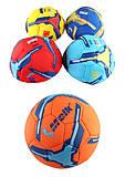 Мяч футбольный Meik TPU 350г 5 цветов, BT-FB-0249, цена