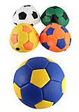 Мяч футбольный PVC размер №2 130г (5 цветов микс), BT-FB-0280, тойс