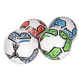 Мяч футбольный BT-FB-0287 PVC, 4 цвета, BT-FB-0287