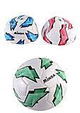 Мяч футбольный Minsa EVA 300г (3 расцветки), BT-FB-0290