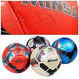 Мяч футбольный материал TPE в ассортименте 4-х цветов, BT-FB-0296, детские игрушки