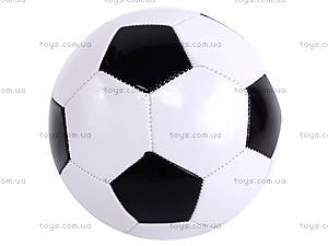 Мяч футбольный Classic, BT-FB-0019
