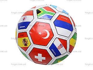 Футбольный мяч Classic Star, CLASSIC STAR, купить