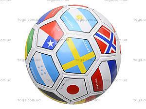 Футбольный мяч Classic Star, CLASSIC STAR, фото