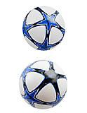 Мяч футбольный из латекса, COLORI VICTORI, фото