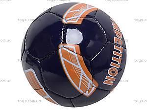 Мяч футбольный Competion, COMPETION, купить
