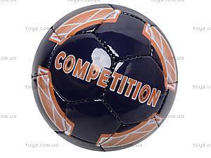 Мяч футбольный Competion, COMPETION