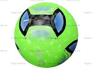 Мяч футбольный, цветной, BT-FB-0074, купить
