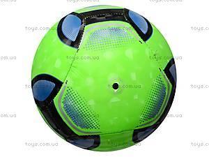 Мяч футбольный, цветной, BT-FB-0074