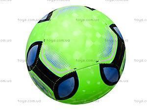 Мяч футбольный, цветной, BT-FB-0074, фото