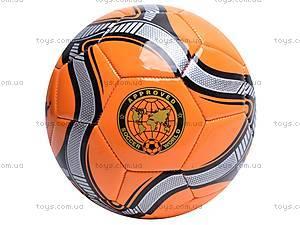 Мяч футбольный, детский, MK037/25651-4