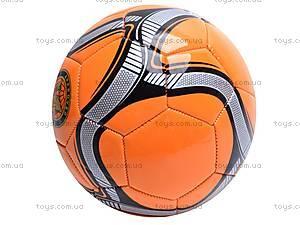 Мяч футбольный, детский, MK037/25651-4, купить