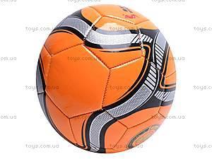 Мяч футбольный, детский, MK037/25651-4, фото