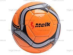 Мяч футбольный, детский, MK037/25651-4, отзывы