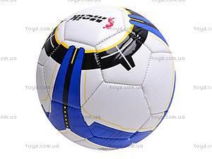Мяч футбольный детский, MK025/25651-7, купить