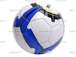 Мяч футбольный детский, MK025/25651-7, фото
