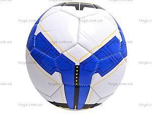 Мяч футбольный детский, MK025/25651-7, отзывы