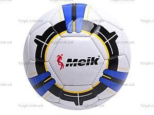 Мяч футбольный детский, MK025/25651-7