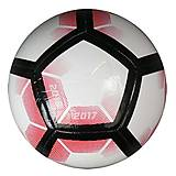 Мяч футбольный детский размер №5 белый, 772-624
