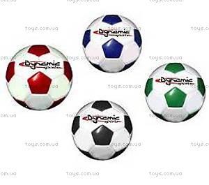 Мяч футбольный «Динамик Спорт», 1911083