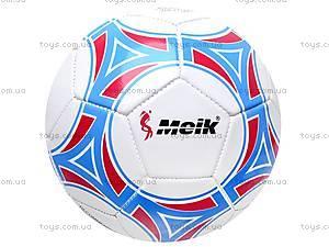 Мяч футбольный, для детей, MK2000, купить