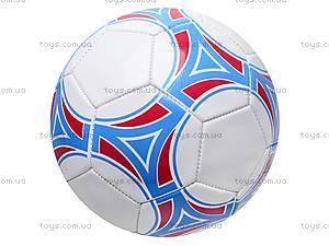 Мяч футбольный, для детей, MK2000