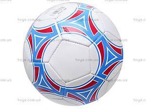 Мяч футбольный, для детей, MK2000, фото
