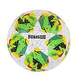 Мяч Футбольный для детей бело-зеленый, C40090, отзывы
