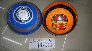Мяч футбольный для игры, MK038/25651-5
