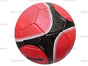 Мяч футбольный, для игры, MK067, купить
