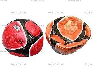 Мяч футбольный, для игры, MK067