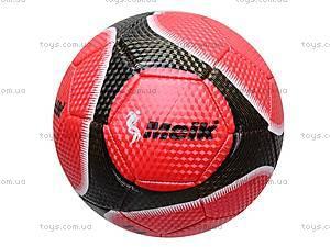 Мяч футбольный, для игры, MK067, фото