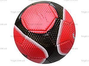 Мяч футбольный, для игры, MK067, отзывы