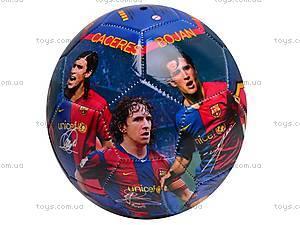 Мяч футбольный FCB, EV3161, купить